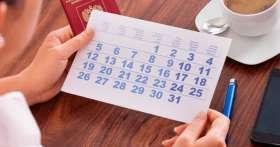 Хитрости для тех, кому мало 28 дней отпуска