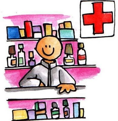 список медикаментов для аптечки