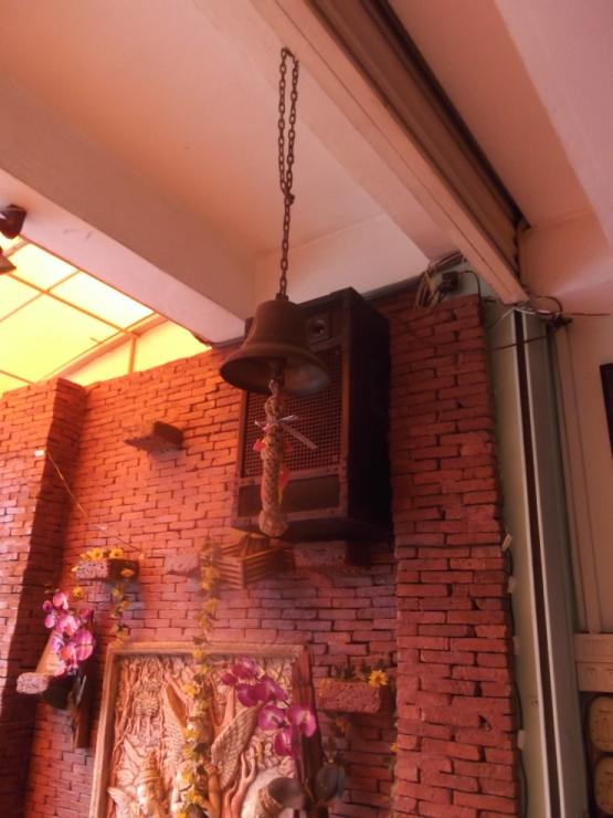 колокол или колокольчик в барах