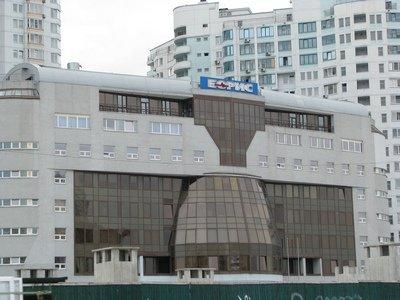 тайское консульство в Киеве фото