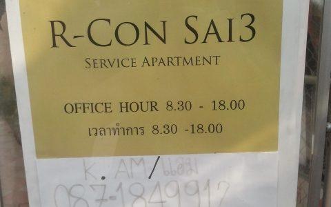 Как меня обманули с  жильем в Таиланде