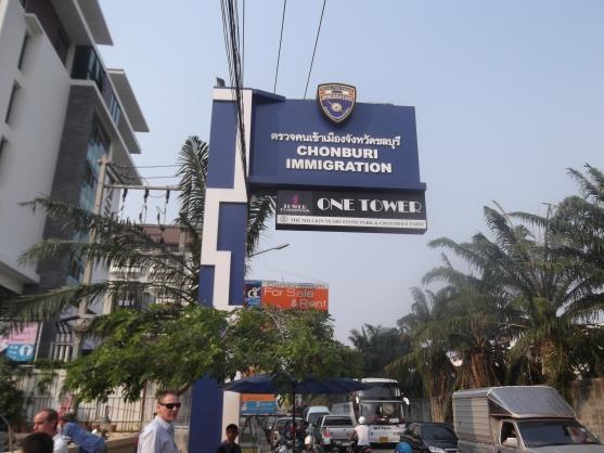 Мое продление тайской визы в Паттайе