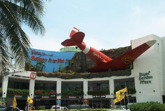 Royal_Garden_Plaza-Pattaya