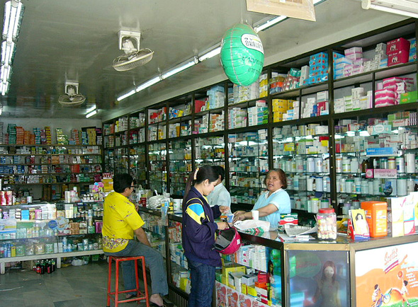 Thai_Pharmacy