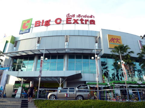 big-c-extra