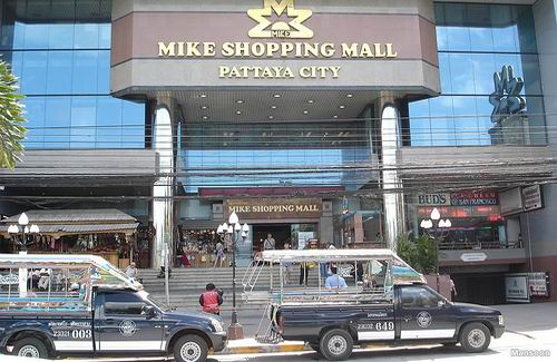 pattaya_mike_shopping_malljpg