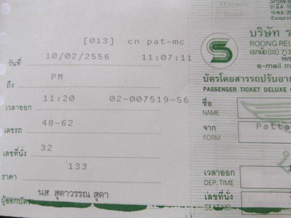 DSCF1329_800x600