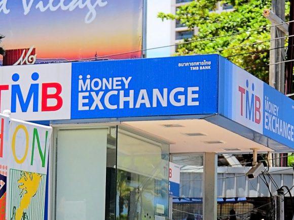 Обмен Bitcoin BTC на KZT в Астане и Казахстане - Обмен
