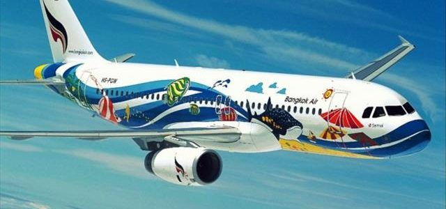 Распродажа авиабилетов Москва-Бангкок от 9000 рублей