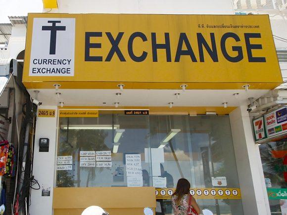 лучший обменник для обмена долларов на баты