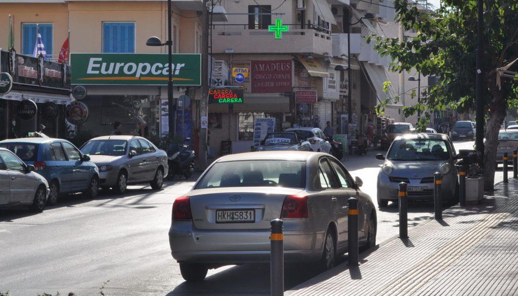 Аренда машины Europcar (Херсониссос)