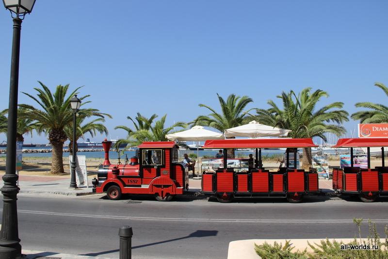 Туристский паровозик