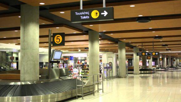 baggage lca