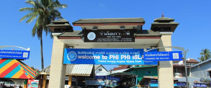 Где остановиться на острове Пхи Пхи Дон