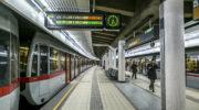 Отличия австрийского метро от российского
