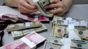 Как лучше менять деньги перед отпуском за границей