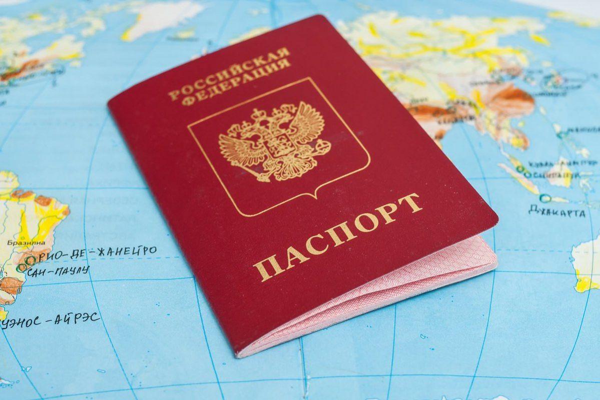 Как не потерять паспорт в поездке