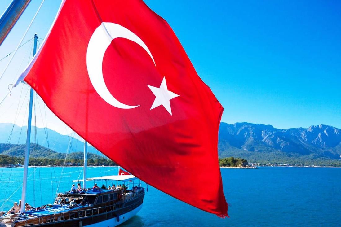 Запрещено в Турции