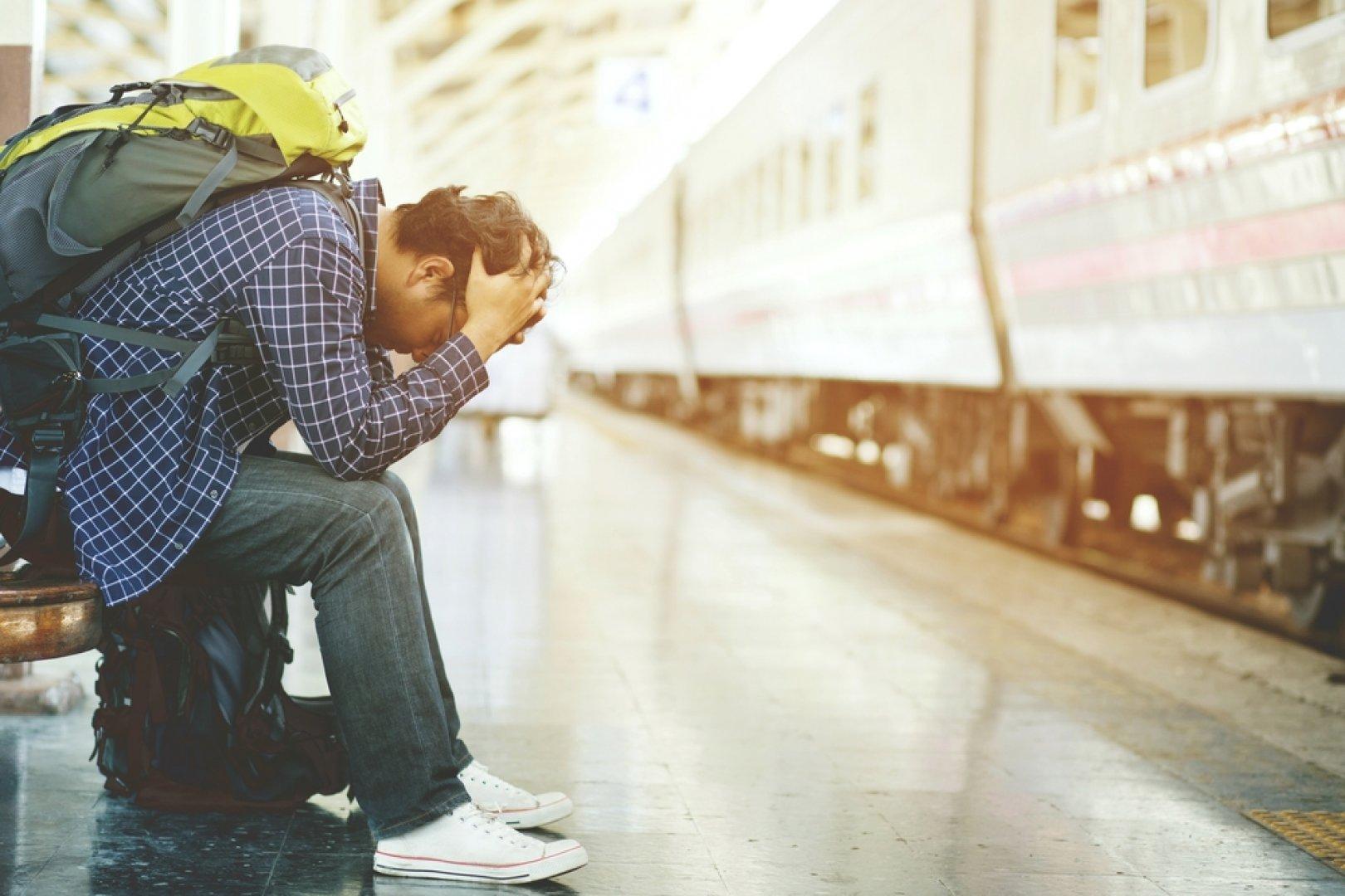 Ошибки путешественников