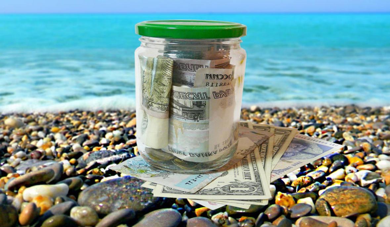 Как не потратить все в отпуске
