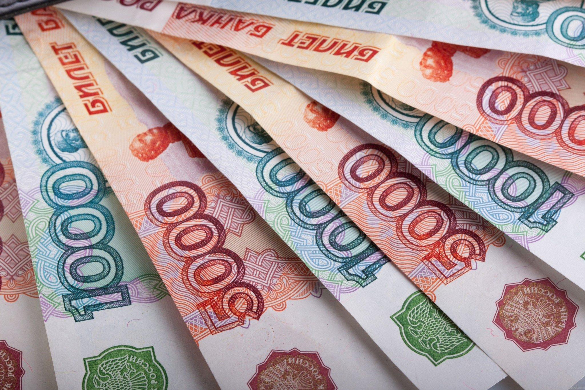 Отдых за 26000 рублей