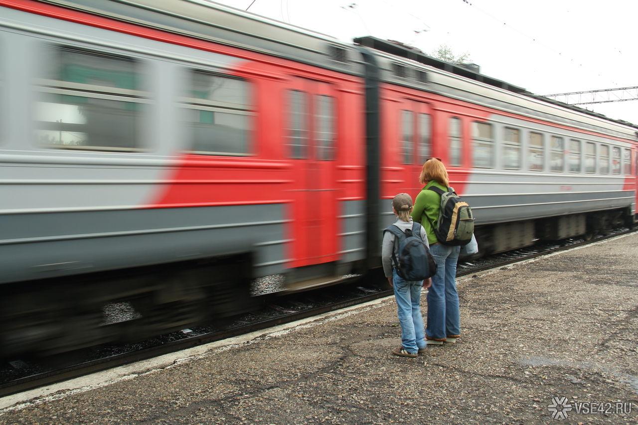Не пустили в поезд