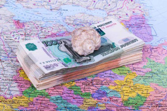 Вернуть деньги за путевку