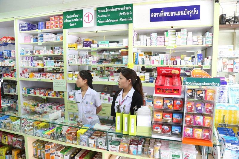 лекарства в Таиланде