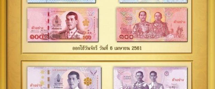 В Таиланде запустят в оборот новые деньги