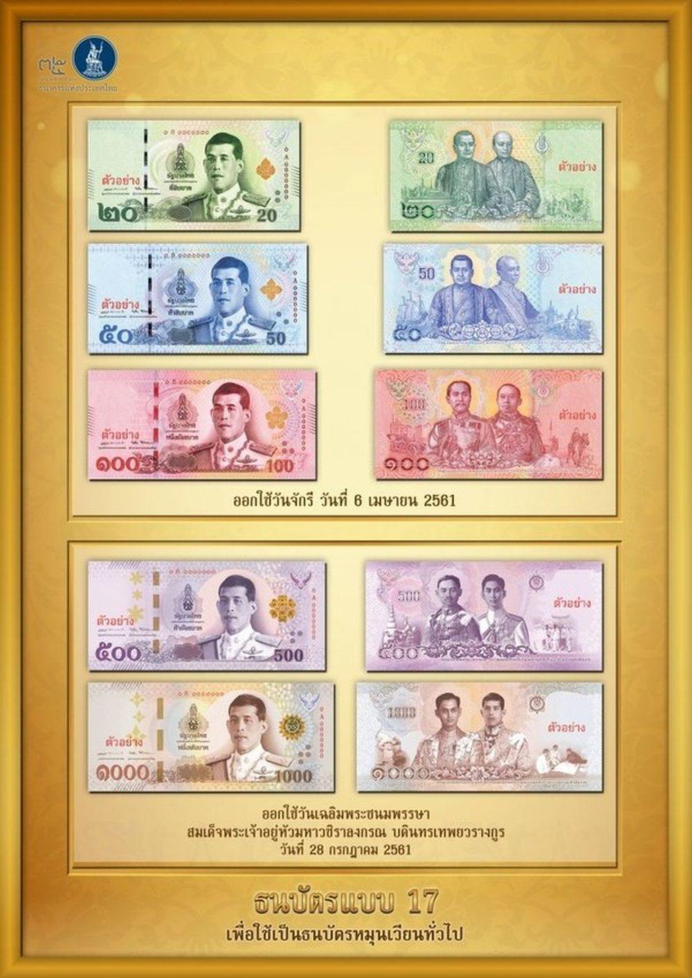 В Таиланде новые деньги