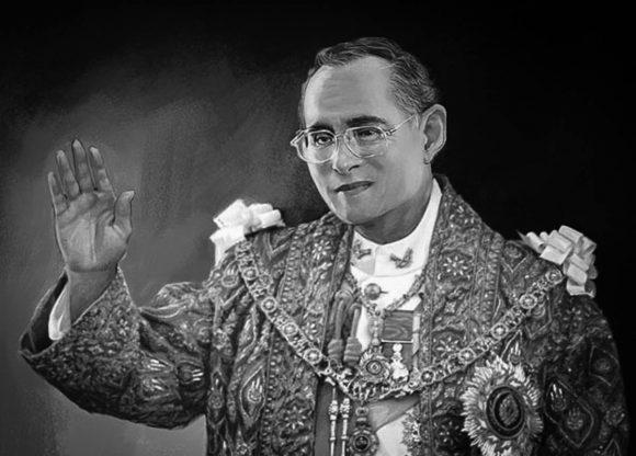 король Таиланда Рама 9